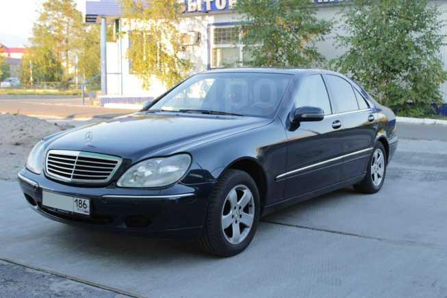 Mercedes-Benz S-Class, 2001 год, 550 000 руб.