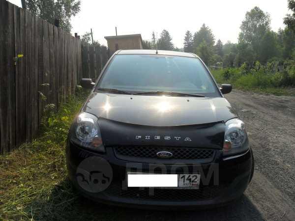 Ford Fiesta, 2006 год, 310 000 руб.