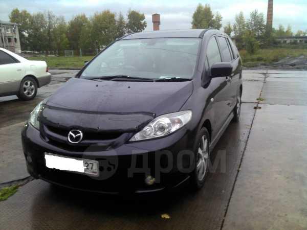 Mazda Premacy, 2007 год, 460 000 руб.
