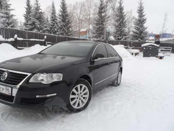 Volkswagen Passat, 2006 год, 549 000 руб.