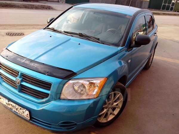 Dodge Caliber, 2008 год, 479 000 руб.