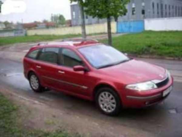 Renault Laguna, 2004 год, 300 000 руб.