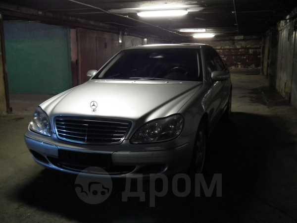 Mercedes-Benz S-Class, 2004 год, 1 850 000 руб.