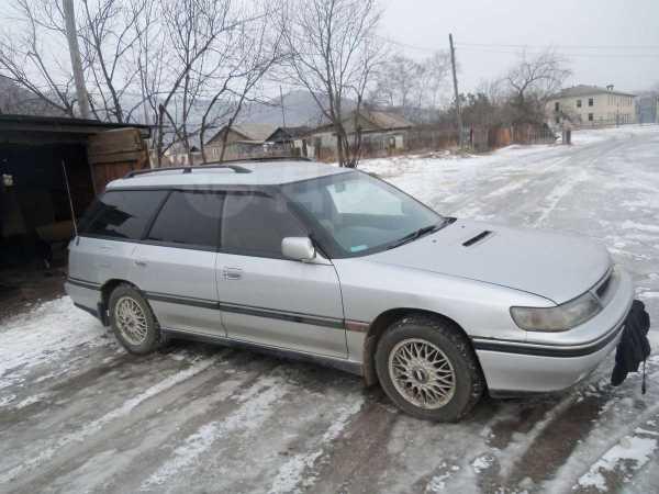 Subaru Legacy, 1993 год, 60 000 руб.