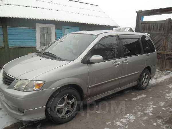 Mazda MPV, 2000 год, 310 000 руб.