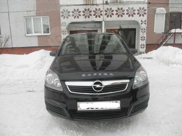 Opel Zafira, 2007 год, 465 000 руб.