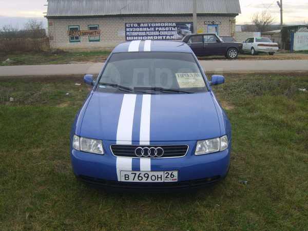 Audi A3, 1998 год, 260 000 руб.