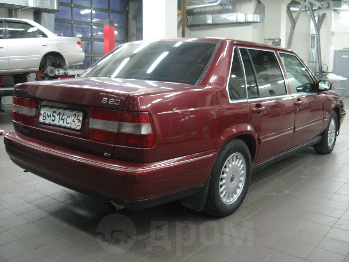 Volvo s90 1997 215 000