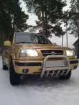 Suzuki Grand Vitara, 1999 год, 337 000 руб.