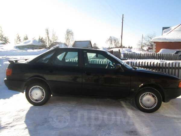 Audi 80, 1990 год, 125 000 руб.