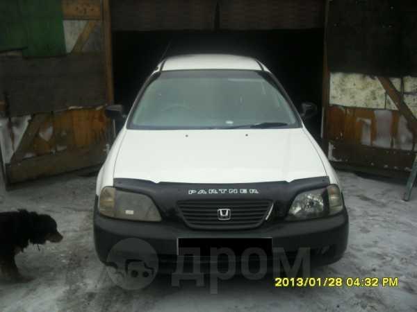 Honda Partner, 1998 год, 168 000 руб.