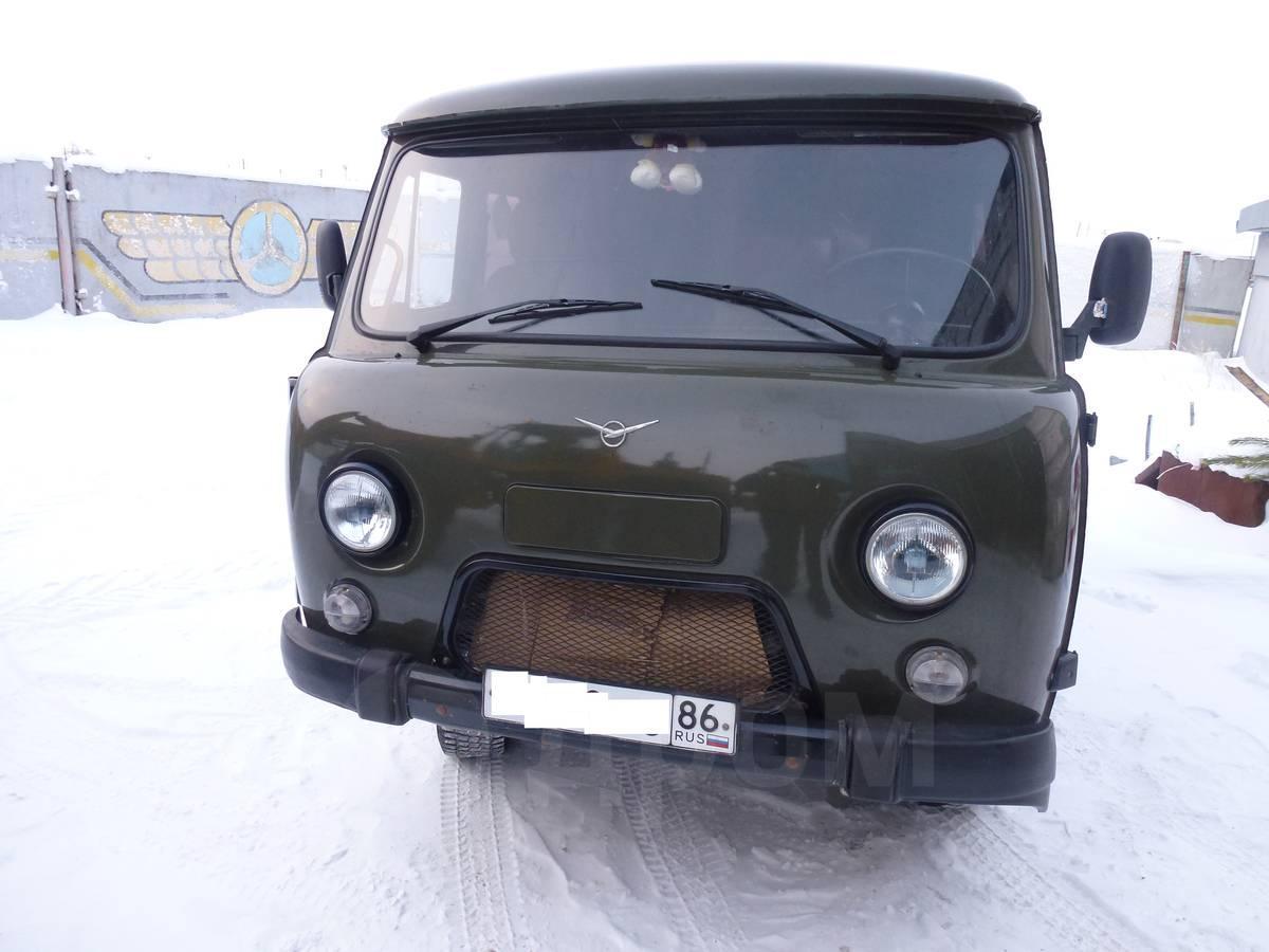 дром хмао авто с пробегом тойота камри