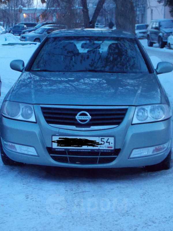 Nissan Almera Classic, 2006 год, 342 000 руб.