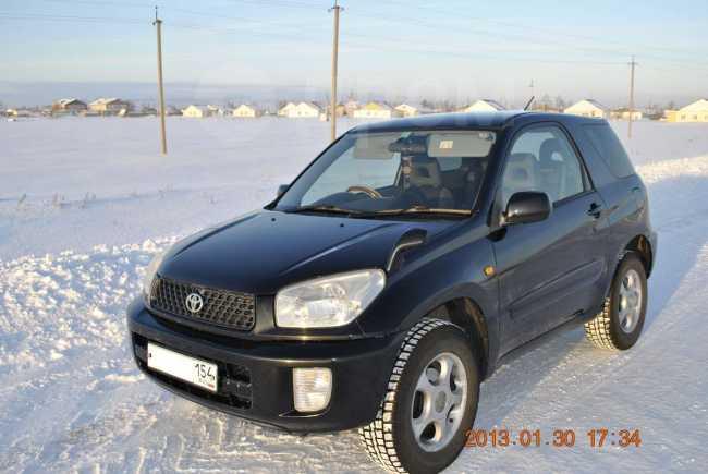 Toyota RAV4, 2001 год, 410 000 руб.