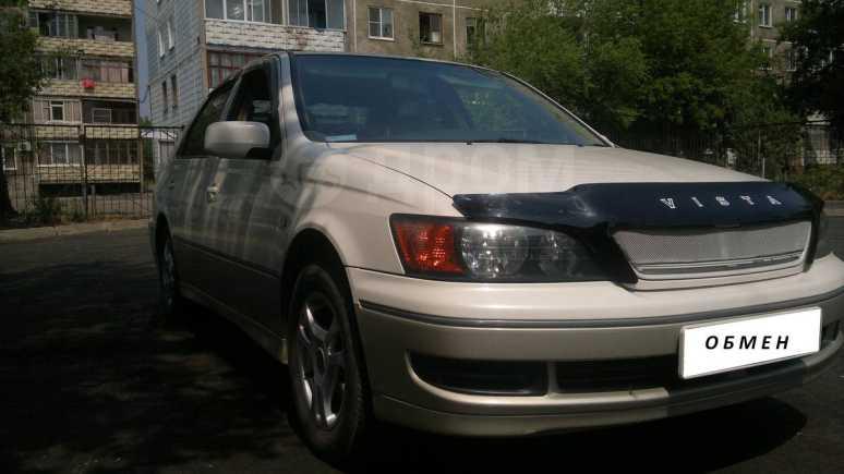 Toyota Vista, 1999 год, 340 000 руб.