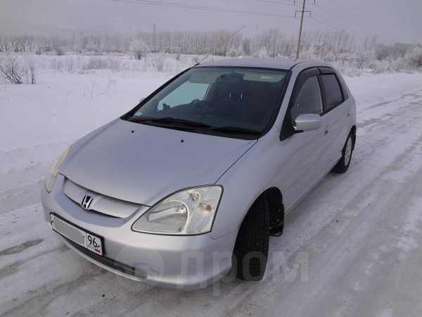Honda Civic, 2001 год, 269 000 руб.