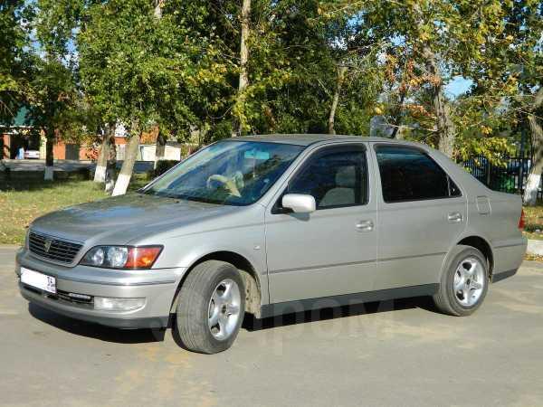Toyota Vista, 1999 год, 285 600 руб.