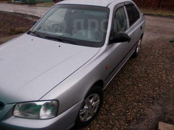 Hyundai Accent, 2005 год, 240 000 руб.