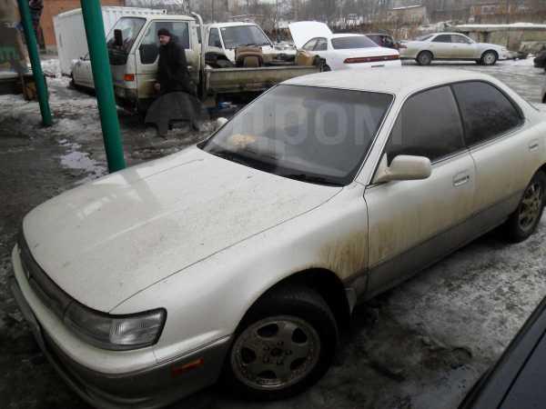 Toyota Vista, 1991 год, 44 000 руб.