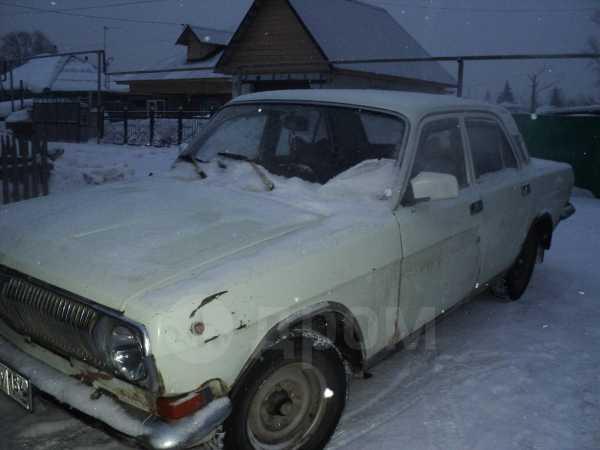 ГАЗ Волга, 1988 год, 20 000 руб.