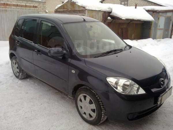 Mazda Demio, 2006 год, 320 000 руб.