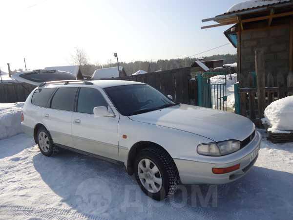 Toyota Camry, 1995 год, 255 000 руб.