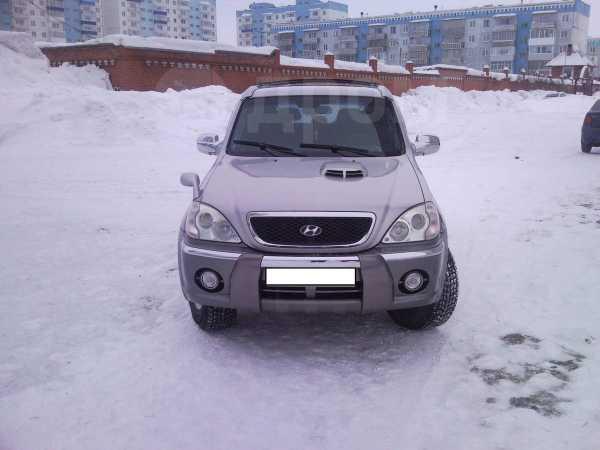 Hyundai Terracan, 2003 год, 550 000 руб.