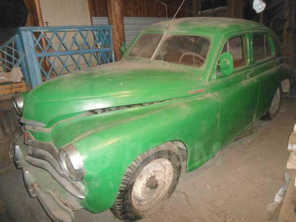 ГАЗ Победа, 1948 год, 50 000 руб.