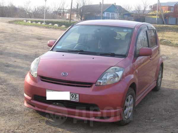 Toyota Passo, 2004 год, 239 000 руб.