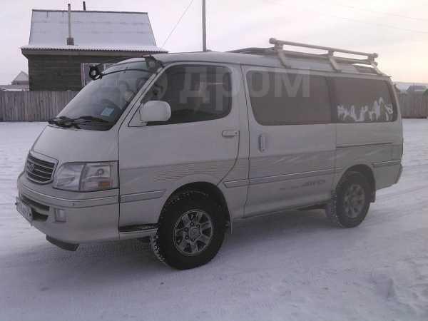 Toyota Hiace, 2001 год, 655 555 руб.