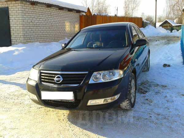 Nissan Almera Classic, 2006 год, 317 000 руб.