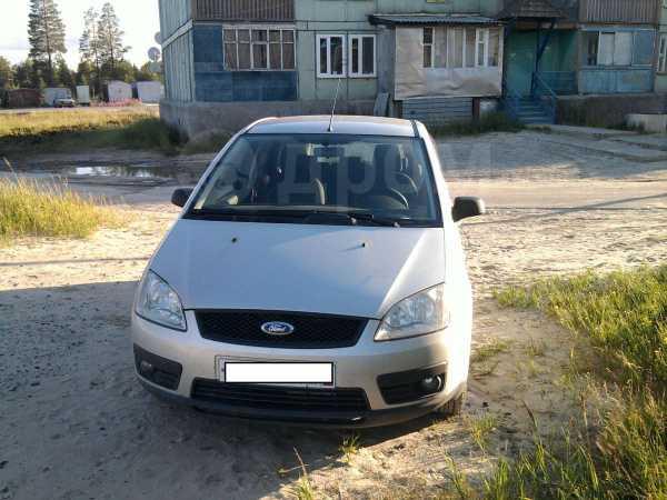 Ford C-MAX, 2006 год, 380 000 руб.