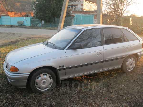 Opel Astra, 1992 год, 80 000 руб.