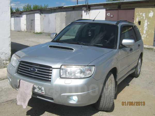 Subaru Forester, 2006 год, 615 000 руб.