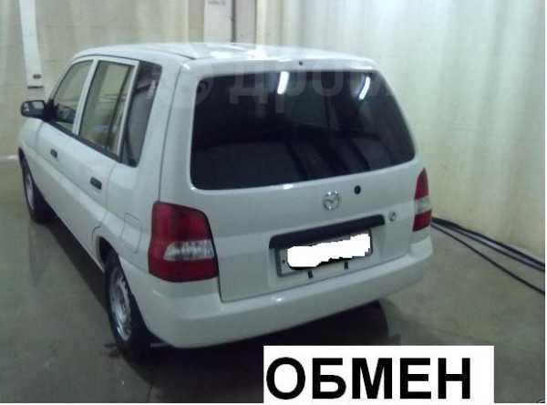 Mazda Demio, 2001 год, 151 000 руб.