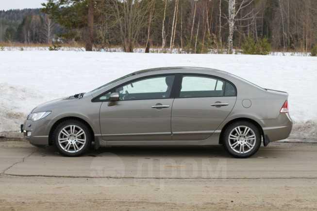 Honda Civic, 2008 год, 560 000 руб.