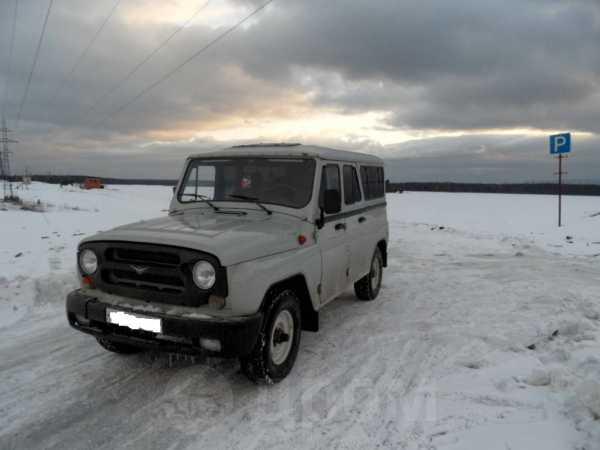 УАЗ 3153, 2002 год, 180 000 руб.