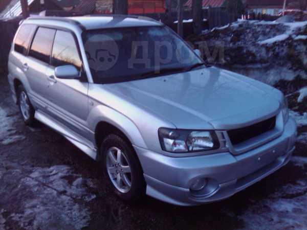 Subaru Forester, 2003 год, 269 000 руб.