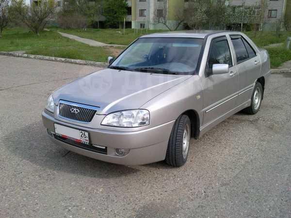 Chery A15, 2006 год, 165 000 руб.
