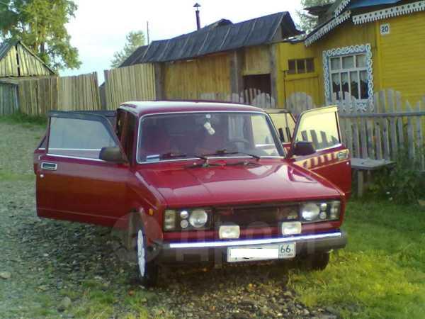 Лада 2105, 2005 год, 95 000 руб.