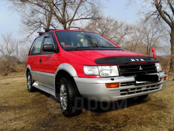 Mitsubishi RVR, 1997 год, 185 000 руб.