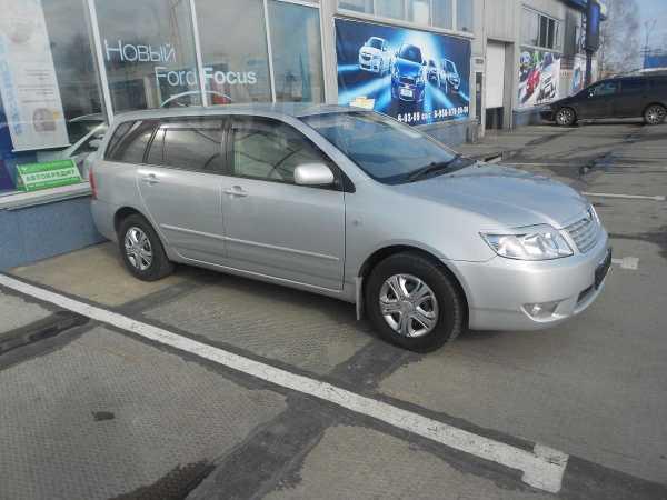 Toyota Corolla Fielder, 2005 год, 398 000 руб.