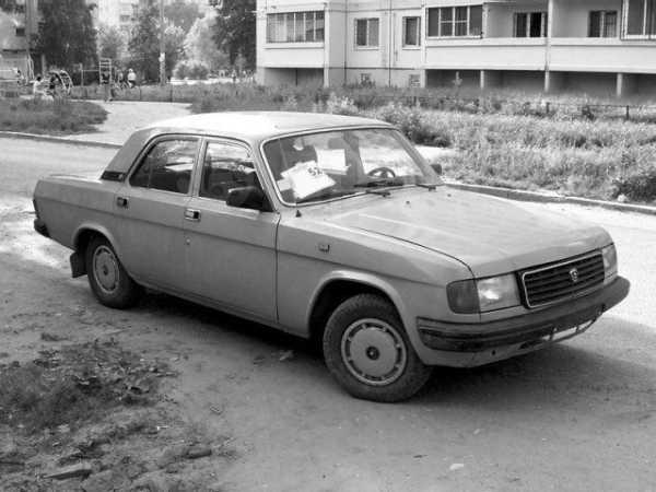 ГАЗ Волга, 1996 год, 55 000 руб.