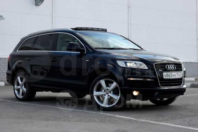 Audi Q7, 2008 год, 1 550 000 руб.