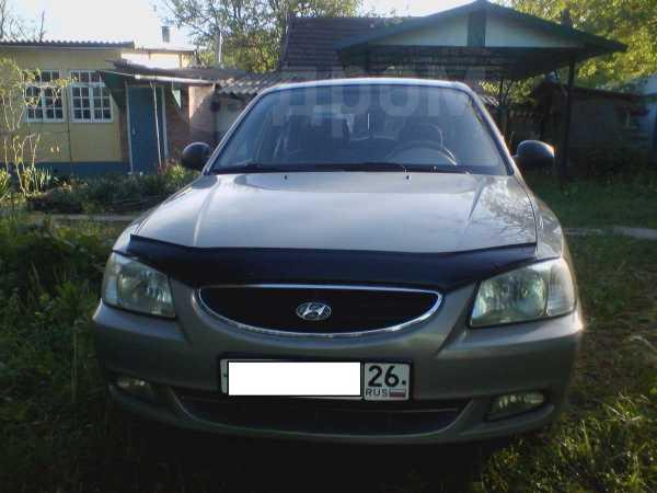 Hyundai Accent, 2008 год, 285 000 руб.