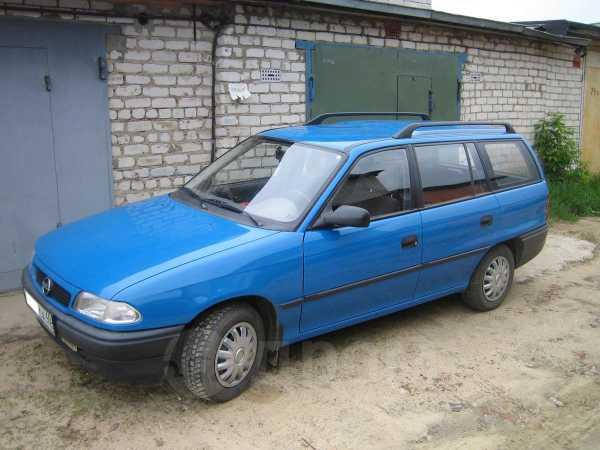 Opel Astra, 1997 год, 160 000 руб.