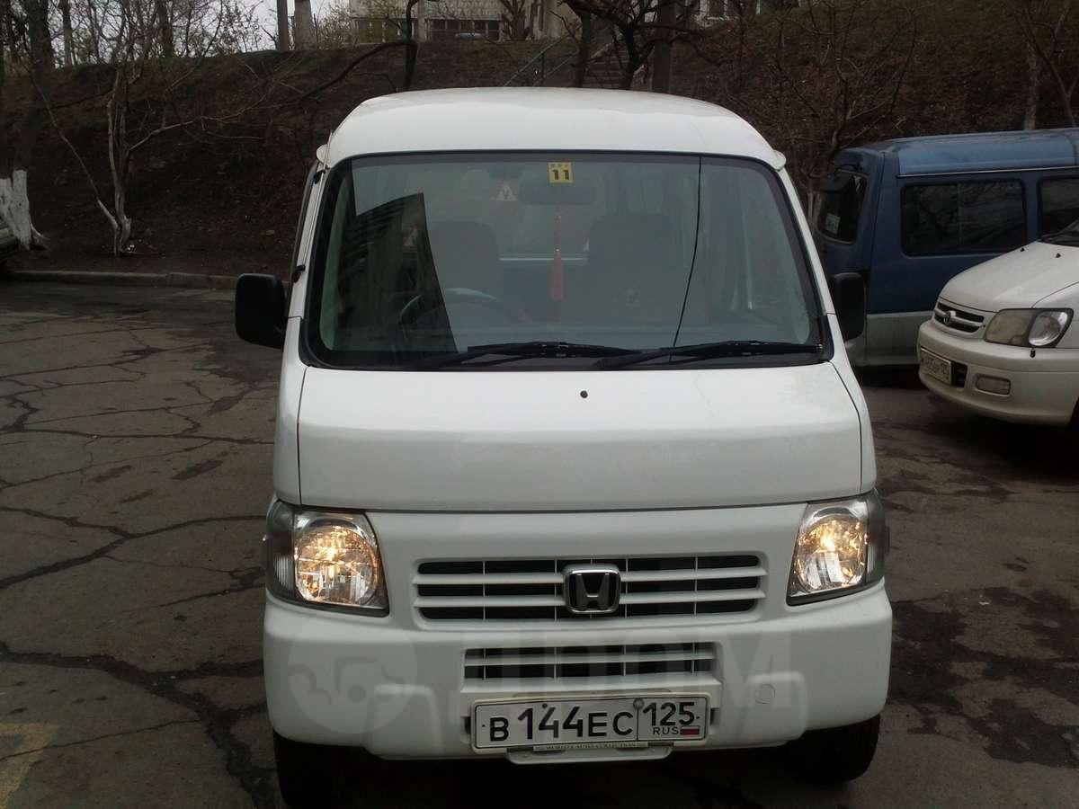 Владивосток продажа микроавтобусов, частные объявления дать объявление в три сасны