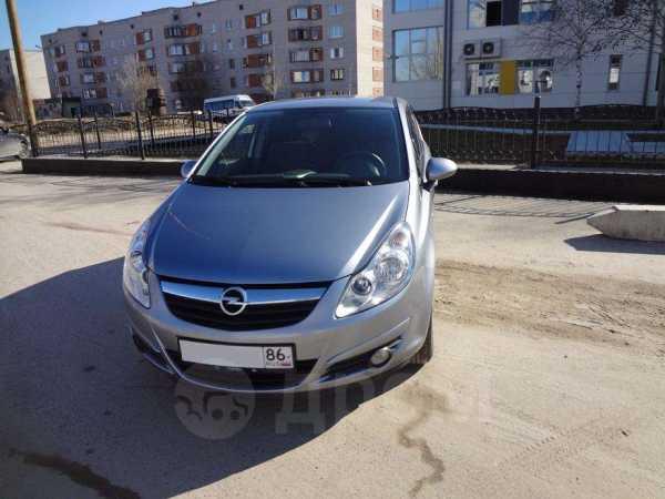 Opel Corsa, 2008 год, 440 000 руб.