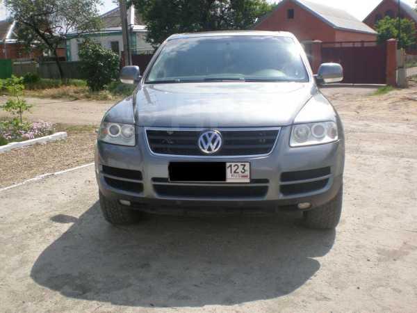 Volkswagen Touareg, 2005 год, 810 000 руб.