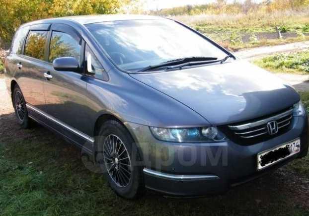 Honda Odyssey, 2005 год, 600 000 руб.